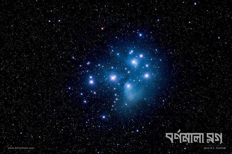 pleiades-nov-2018-fred-espenak-arizona-e1542547236557-jpg.93